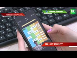 Финансовая пирамида в Инстаграм: скинь 2400 - получи 19 200 Рублей