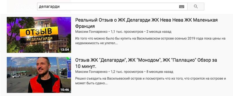 Наконец-то найден способ эффективного продвижения видео в Youtube., изображение №10