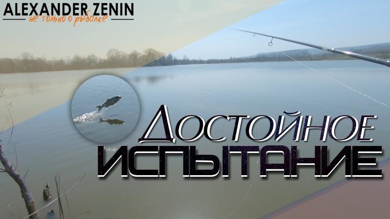 ЧУТЬ НЕ СЛОМАЛ МНЕ КАТУШКУ СНАСТИ на пределе Достойное испытание Crazy Fish Arion ASR762S L