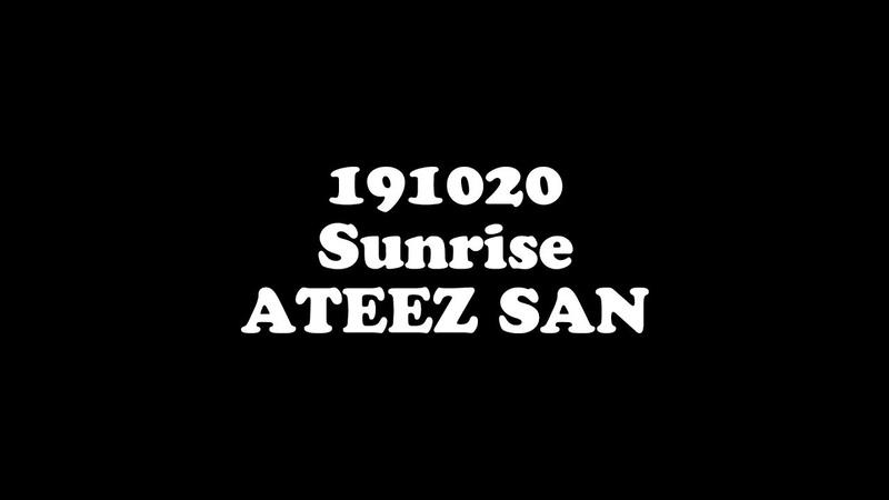191020 노량진팬싸 에이티즈 Sunrise 산 CAM (4K)