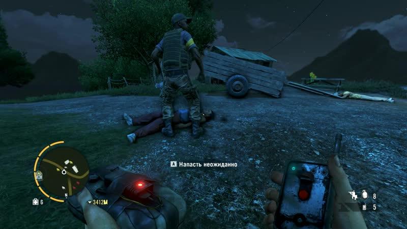 Far Cry 3 - У тебя всё запросто да УХ ТЫ! Но такого я конечно, не ожидал! (Slow motion)