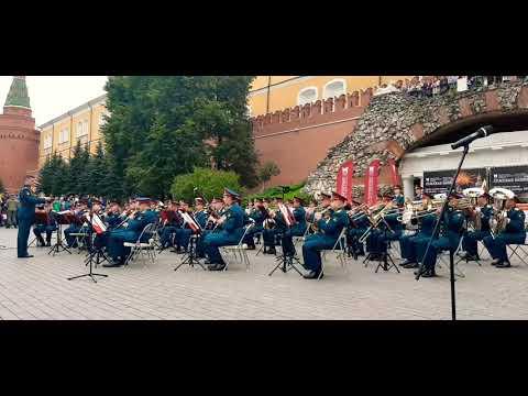 Центральный военный оркестр Министерства обороны РФ в Александровском саду 17.08.19