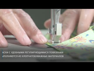 Сотрудники Губернаторского техникума народных промыслов шьют маски