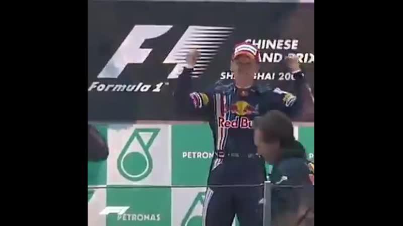 Китай 2009 первая победа за Ред Булл