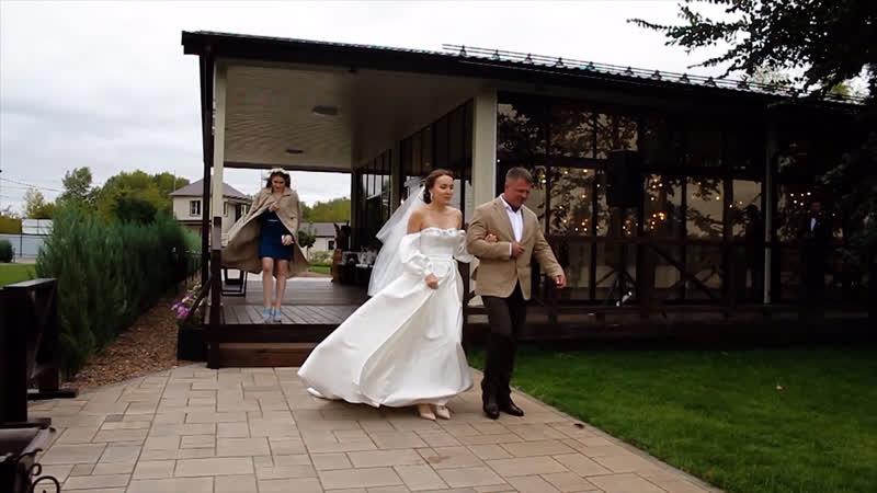 ЭКО свадьба Нет На Карте