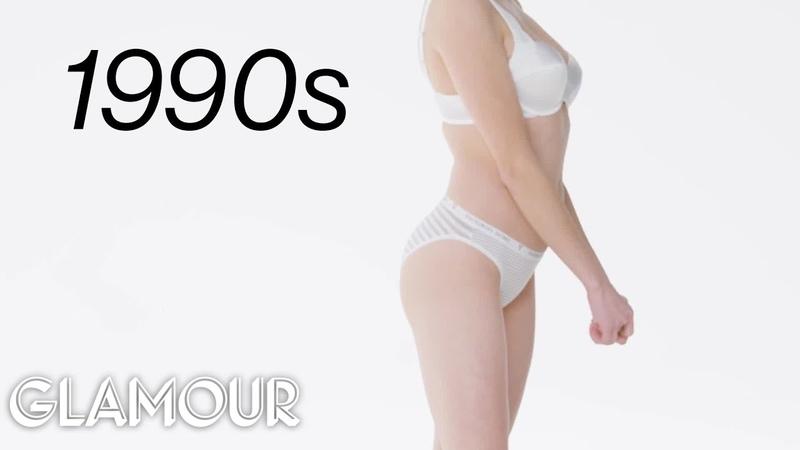 100 Years of Shapewear From Corsets to Spanx Glamour смотреть онлайн без регистрации