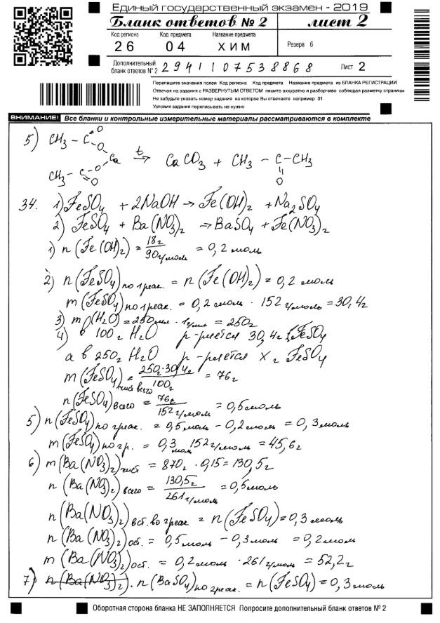 сборник задач по математике н в богомолов решение