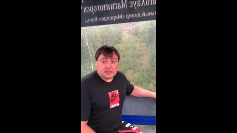 Михаил Гадальников — Live Зарядиться