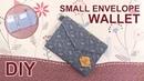 DIY Small envelope Wallet   심플 반지갑 만들기   No Bias - How to sew folding wallet   財布作り方 sewingtimes