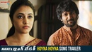 Hoyna Hoyna Song Trailer Nani's Gang Leader Movie Songs Nani Anirudh Ravichander Karthikeya