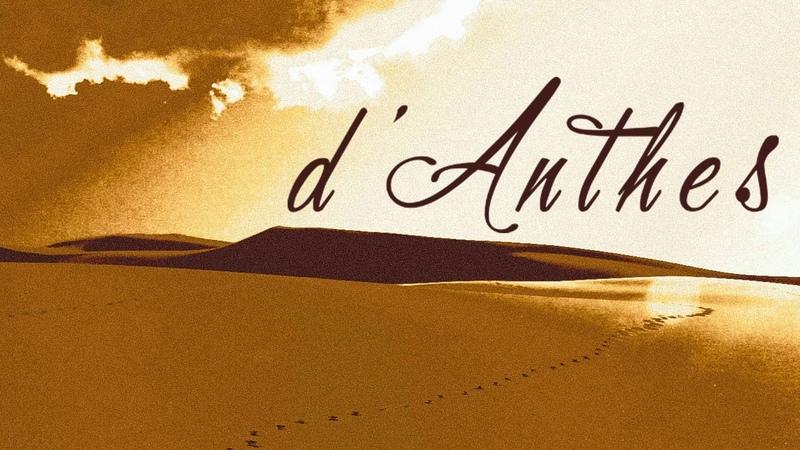 D'Anthes - Мы Идем В Тишине (Гражданская Оборона Cover)