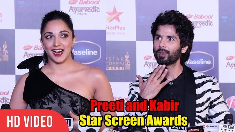 Shahid Kapoor and Kiara Advani at Star Screen Awards | Kabir and Preeti | Kabir Singh