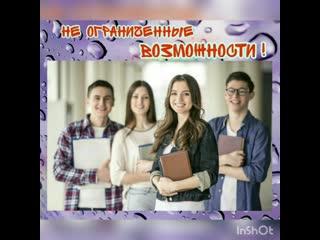 Клуб Лидерский Rich SP - будь Успешным и Богатым!!!