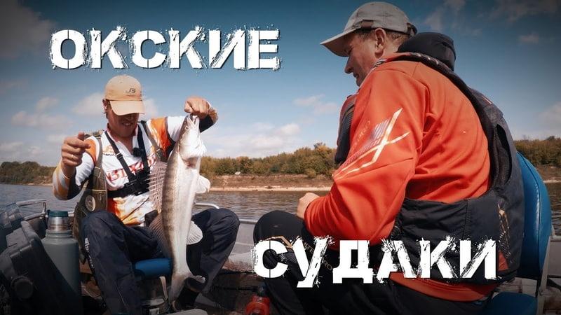 ОГРОМНЫЕ СУДАКИ на ровном дне - Рыбалка со stigan'ом