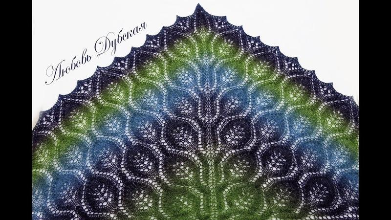 Шаль спицами из пряжи Кауни Мастер класс Knitting shawl Master Class