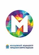 [club24761761|ММЦ ПОДОЛЬСК]  Городского округа Подольск – это уникальная площадка, где молодые журна