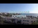 DOMINA CORAL BAY AQUAMARINE HOTEL 2019 г Egypt Отель Домина Египет