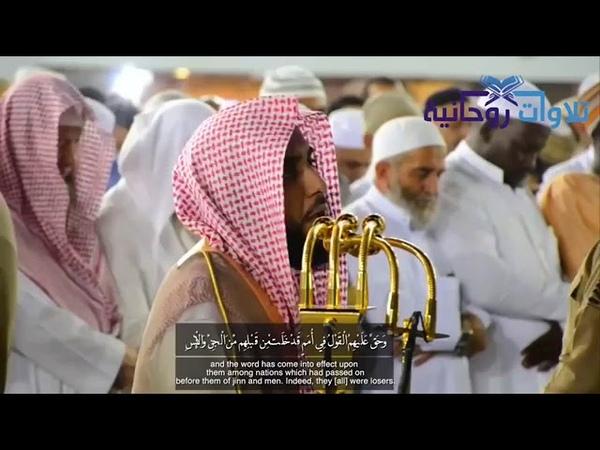 Sheikh Abdullah Awad Al Juhani Quran