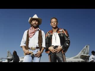 Харлей Дэвидсон и ковбой Мальборо / Harley Davidson and the Marlboro Man. 1991. Перевод Алексей Михалев