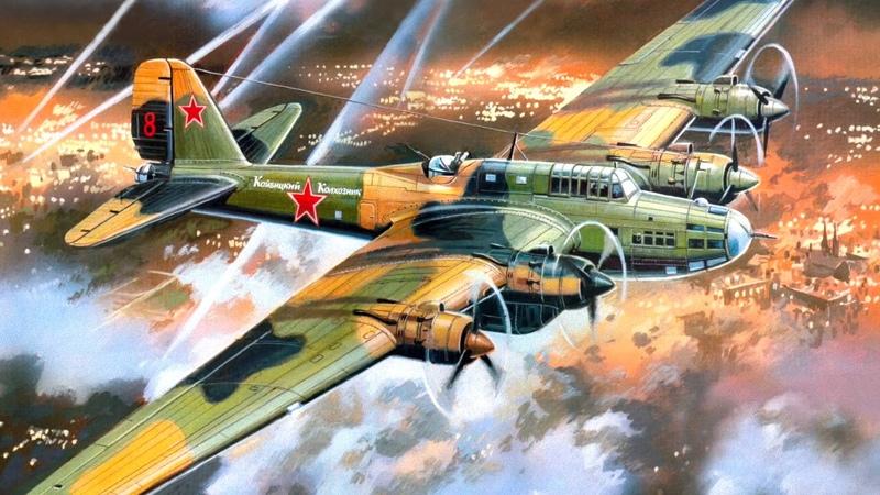 Авиамарш Rote Flieger Roter Luftfloten March German Version