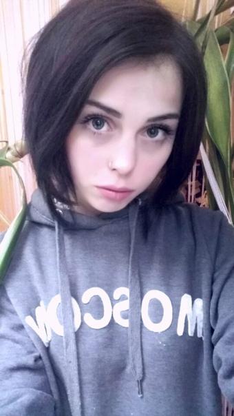 Диана Чрагян Слив
