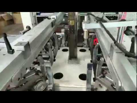 LS-300B Fully-automatic gift box making machine from LXS