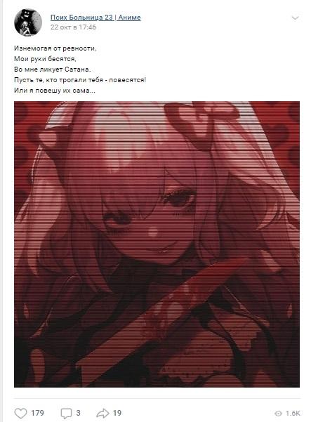 Цензура ВК против сообщества «на распутье.ру», изображение №12