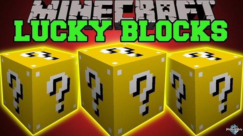 лаки блоки в майнкрафт 1 5 2 #7