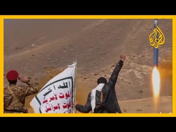 الهجمات الصاروخية على مواقع سعودية.. رسائل من الحوثيين، فما خيارات الرياض؟