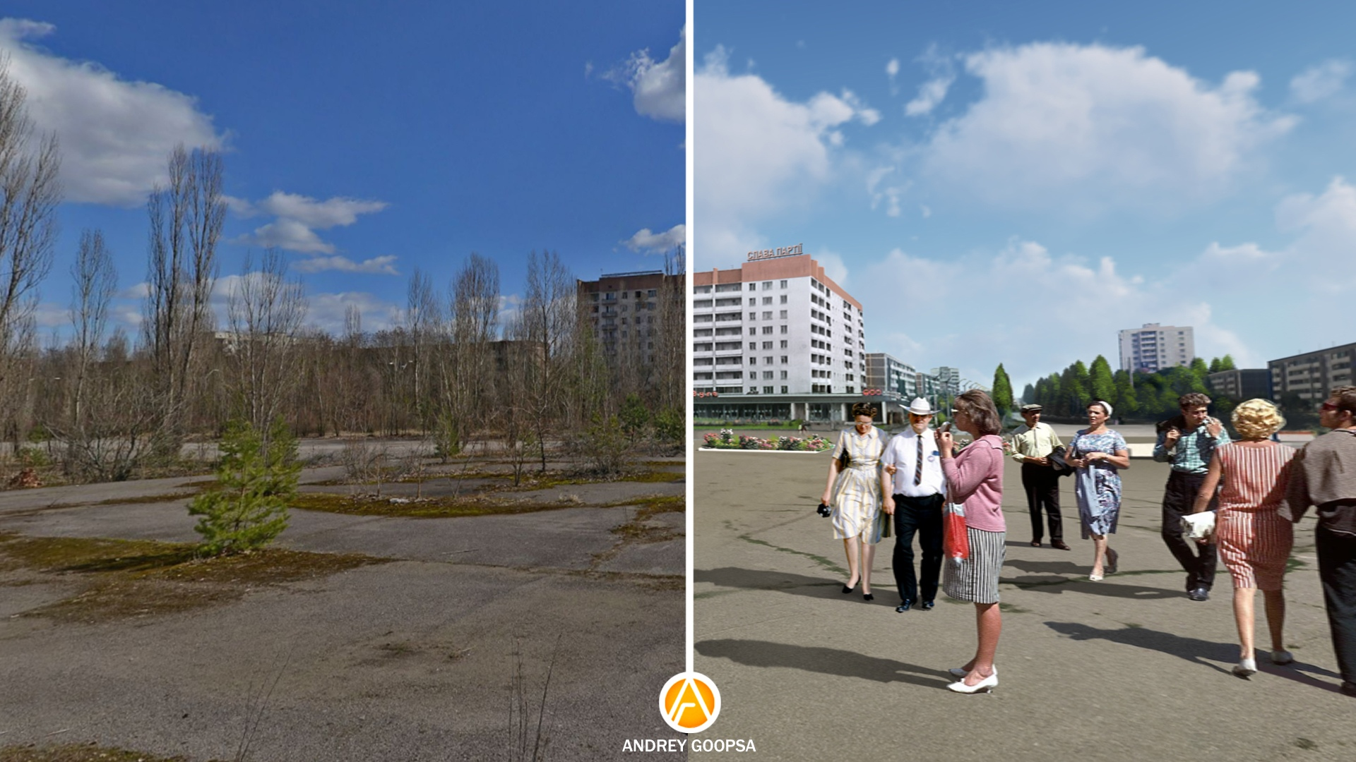 Восстановление центра города Припять