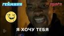Гемини трейлер - RYTP ГЕЙМИНИ - [НЕСЕРЬЕЗНЫЙ ЧЕЛ] - Гемини 2019 - гемини фильм