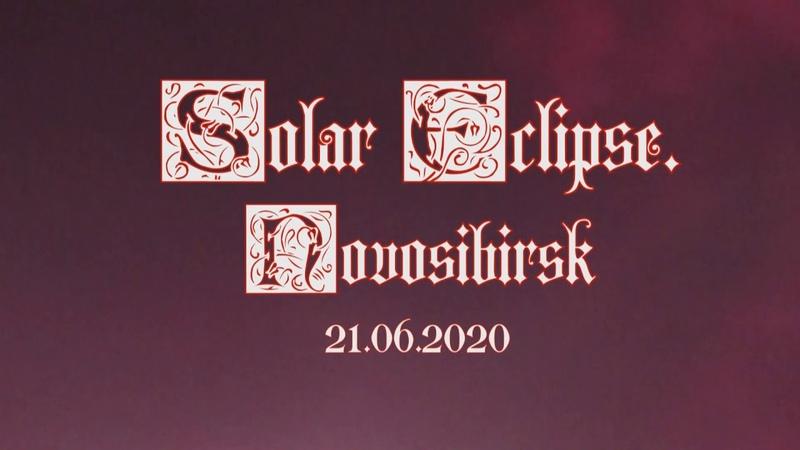 Solar Eclipse Novosibirsk Солнечное затмение Новосибирск 21 06 2020