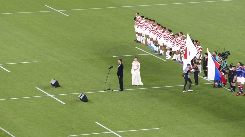 2019 9 20 ラグビーワールドカップ開幕戦 日本vsロシア 国歌斉唱 Rugby World Cup 2019 National Anthem of JAPAN and RUSSIA