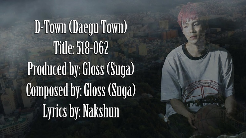 D-Town - 518-062 (ProdComp. by SUGA) [Lyrics Han|Rom|Eng]