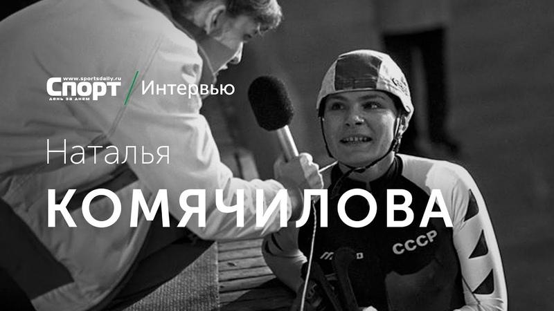 КОМЯЧИЛОВА - почему фигуристки похожи на Загитову, а не на Медведеву / кого не берет Тутберидзе