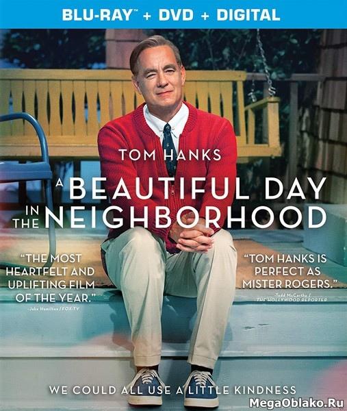 Прекрасный день по соседству / A Beautiful Day in the Neighborhood (2019/BDRip/HDRip)