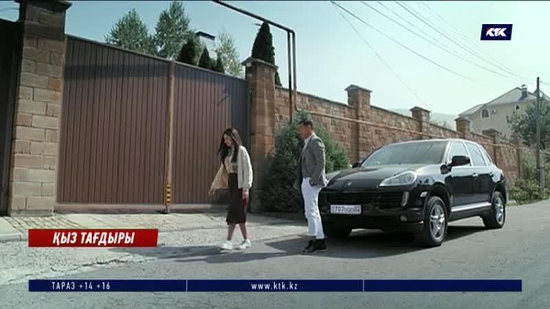 Інжу! КТК арнасы жазадан жалтарған байлармен күрес туралы драма түсірді