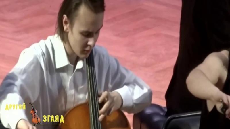 7 марта 2016 года в Московской государственной консерватории имени П.И. Чайковского.