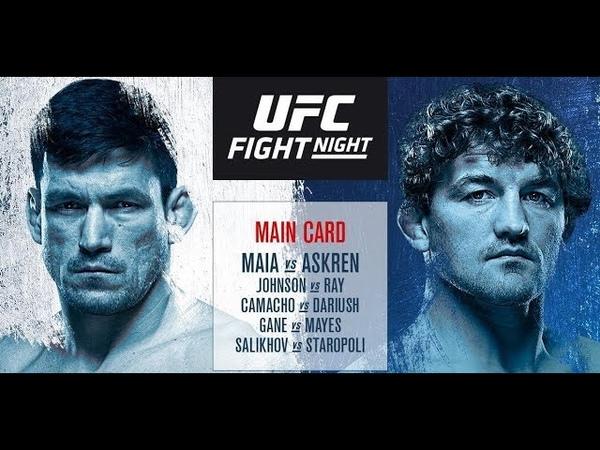 ММА-подкаст №318 - Прогноз на один бой UFC on ESPN 20 Maia vs. Askren