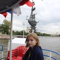Ксения Рудакова