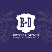 Логотип BUTCH&DUTCH / ПОРТ АРТУР