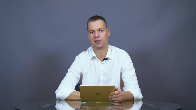 3 секрета заработка на партнерках Бизнес в интернете