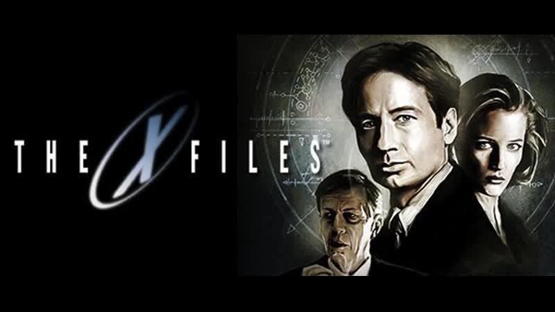 Секретные материалы 9 сезон 1 10 серия