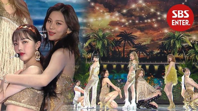 여자친구 잠 못 들게 하는 그녀들만의 '열대야' 2019 SBS 가요대전 2019 SBS K POP AWARDS SBS Enter