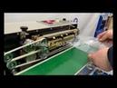 Поступление оборудования из китая оборудование foodatlas оборудование для малого бизнеса из китая