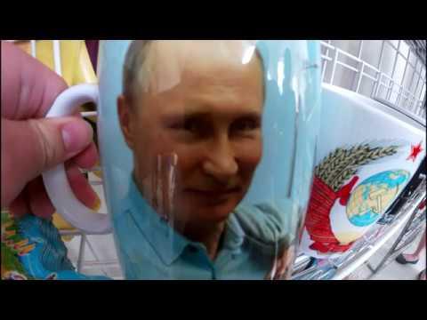 VLOG RUSSIE Crimée 2 Trois semaines à Artek