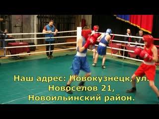 БК им. Ю. Арбачакова. (авт. В. Козак)