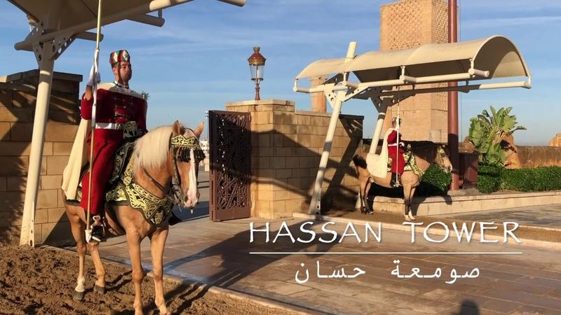 МOROCCO RABAT- HASSAN TOWER /Марокко- Рабат Башня Хасана
