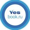 Yes-books.ru • Интернет-магазин