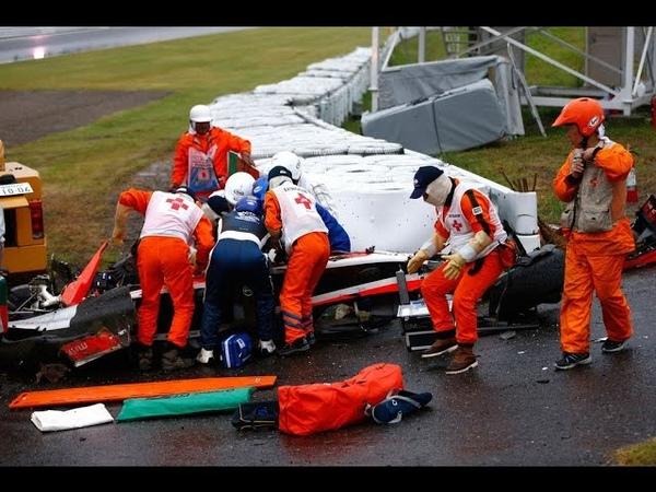 F1 2016 - R15 JAPANESE GRAND-PRIX - RACE